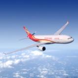 『【香港最新情報】「香港航空、成田ー香港線の運航再開 」』の画像
