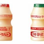 【韓国】 中央日報「韓国の長寿ブランド『ヤクルト』、500億本売れた国民的発酵乳」 [海外]