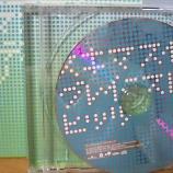 『スキマスイッチのベストアルバム『グレイテスト・ヒッツ』』の画像