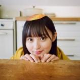 『【乃木坂46】可愛いなぁ・・・遠藤さくら『変わり身の術♡ どろん♡♡』』の画像