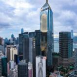 『【香港最新情報】「林鄭長官、香港と深センの協力提唱」』の画像