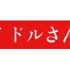 『予定変更(^◇^;)』の画像