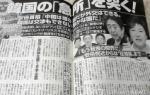 【速報】 日本政府 「もう我慢の限界」 これ以上韓国が賠償要求するなら 「韓国に経済制裁」 へ