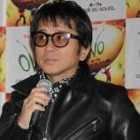 『【家画像あり】藤井フミヤが自宅豪邸を約10億円で売却した裏事情…切実すぎる…』の画像