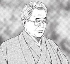 【悲報】飯塚幸三元院長、下級国民から損害賠償請求訴訟を起こされてしまう