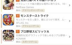 【朗報】原神、ついに日本でもセルラン1位を達成してしまう