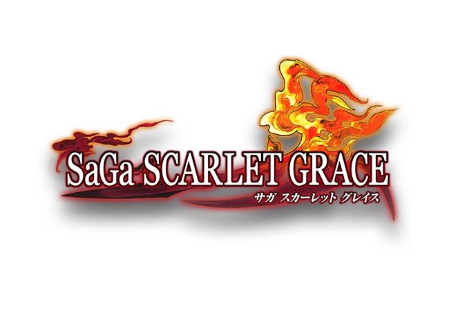 『サガ スカーレットグレイス』完全版の発売日は8月2日、ボイス追加など