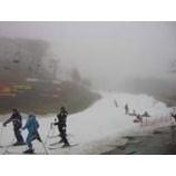 『いよいよ国内初滑りキャンプ始まる』の画像