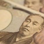 自民 3万円の臨時給付金に反対意見相次ぐ