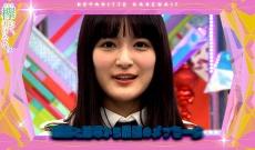 【欅坂46】ファンにラストメッセージ…織田奈那と鈴本美愉が「欅って、書けない?」に登場!