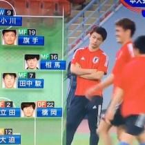 【 動画 】U23日本代表FW上田綺世さん、試合前に完全にやる気なくなってた模様・・・