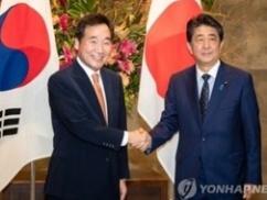 【日韓首相会談】 ムン大統領の親書の中身wwwwwwww