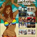 『MIYAKO ISLAND ROCK FESTIVAL 2008』の画像