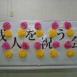 『【ながさき】大人への一歩!!』の画像