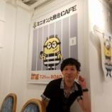 『昨日は山の日!札幌へいってきました☆』の画像