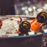 『アルコール依存症ってどうすれば治る?』の画像