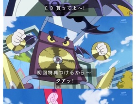 プリキュアがAKBと秋元康を痛烈批判wwww