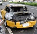 【画像】走行中のポルシェが全焼 仙台市