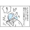 娘と風呂11