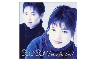 『Early Best/See-Saw』の画像