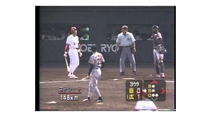 巨人・宮本和知投手コーチの現役実績!