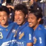 『町田ゼルビア FW中島 2試合連続ゴール FW鈴木がPKを巧みに決めて逆転勝利!!』の画像