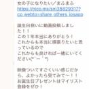 New Album「神楽色アーティファクト」より「女の子になりたい」投稿!