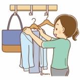 『【クリップアート】洋服をハンガーにかける女性』の画像