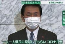 森田健作知事のマスクのつけかたが話題に(画像あり)