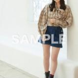 『[イコラブ] HUSTLE PRESS「=PRESS(2020 JULY)」(齊藤なぎさ 表紙号)の表紙&生写真(A)を公開…』の画像
