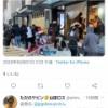 【NGT48】犯人笠井、全米での抗議デモを見て「デモを口実に無茶をやりたいだけ、ジャス(山口派)と同じやね」