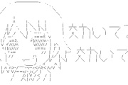 【北朝鮮】「日本疎外」という哀れな境遇 いまだに日本が世情を知らず気を確かに持てずにいるようだ[05/26]