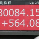 『【警告😡】「日経3万円突破!これからは日本株の時代や」 ← コイツら全員アホすぎて救いようナシ!!!』の画像