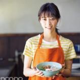 『【元乃木坂46】西野七瀬、自ら持参した食事が・・・』の画像