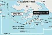 中国「東アジアの海上は軍事衝突が近づいている。米国を後ろ盾に中国を屈服させようとしている。反撃に出ざるを得ない」