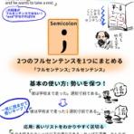 空飛ぶエビフライ:英語とか英会話とか