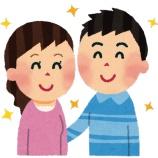 『夫婦で協力して家庭教育を実践しよう』の画像