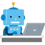 『ここだけ全員ロボット』の画像
