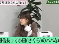 【CZ2】佐藤優樹&植村あかり、後編キタ━━━━(゚∀゚)━━━━!!