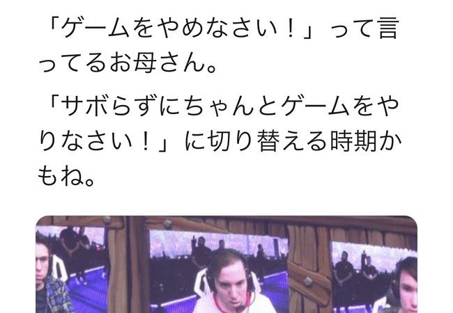 本田圭佑「サボらずにちゃんとゲームしなさい!」