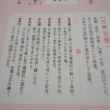 『暦』の画像