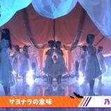 『【乃木坂46】隙間からななみんが覗いてる!!!』の画像