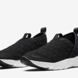 『8/10 9:00 発売 Nike ACG Air Moc 3.0(エアモック3.0) CT2896-001 CT2896-002』の画像