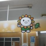 『尾張旭市役所②』の画像