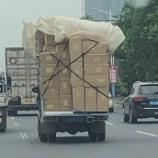 『中国の運送の様子』の画像