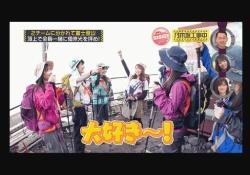 【衝撃】乃木坂46、4期生&真夏さん、こんな中で登山してたのか・・・・・