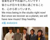 【悲報】嵐さん、解散しても再結成して東京オリンピックで歌う気マンマンになってしまう