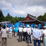『苗村神社にて出発式』の画像