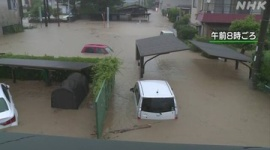 【球磨川氾濫】民主党政権が九州最大級のダム計画を中止していたと判明