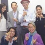 『東京は新橋にて大人の文化祭開催しました』の画像